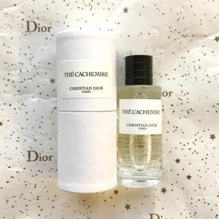 Christian Dior - 【新品】メゾンクリスチャンディオール★ミニ香水
