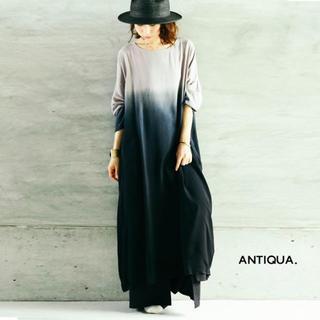 antiqua - 新品☆彡【antiqua】ムラ染め グラデーション ワンピース【アンティカ】