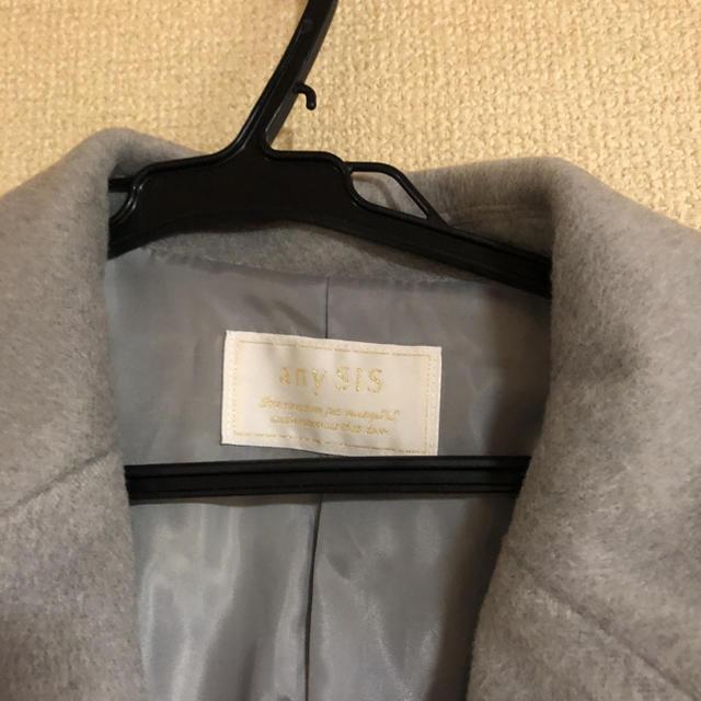 anySiS(エニィスィス)の未使用 anysis コート 2020年福袋 レディースのジャケット/アウター(その他)の商品写真