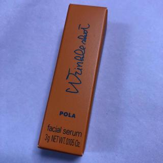 ポーラ(POLA)の新品未開封 POLA リンクルショット ジオ セラム  3g(アイケア/アイクリーム)
