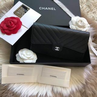CHANEL - CHANEL シャネル マトラッセ長財布 Vステッチ