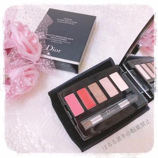 ディオール(Dior)の【Dior】メイクアップ パレット(コフレ/メイクアップセット)