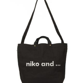 niko and... - ニコアンド ロゴトートバッグ