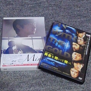 トウホウシンキ(東方神起)の週末値下げ中❤東方神起 チャンミン❤ DVD2本セット✨(TVドラマ)