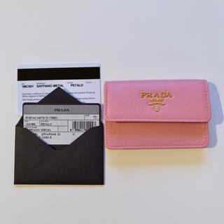 プラダ(PRADA)の【新品】PRADA プラダ カードケース ケース キーケース 名刺入れ ピンク(名刺入れ/定期入れ)