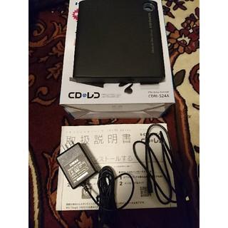 I-O DATA CDレコ CDRI-S24A 美品