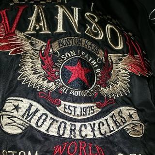 バンソン(VANSON)のバンソンMA-1(ライダースジャケット)