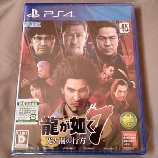 PlayStation4 - 龍が如く7 光と闇の行方