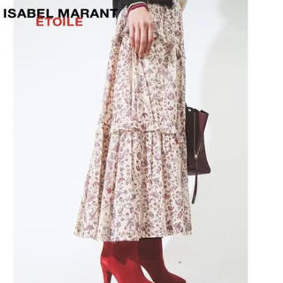 Isabel Marant - イザベルマラン ティアードフリルスカート