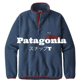 patagonia - Patagonia スナップT