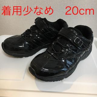 Achilles - 着用少なめ◆瞬足 シュンソク レモンパイ 20cm 黒 ブラック