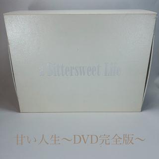 甘い人生 完全版('05韓国)〈初回生産限定・4枚組〉(外国映画)