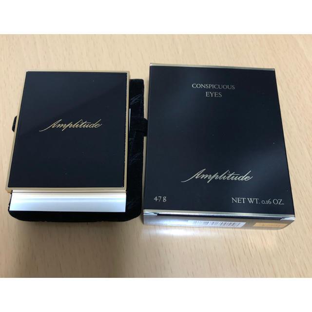 アンプリチュード コンスピキュアス アイズ 05 ブラウン アイシャドウ  コスメ/美容のベースメイク/化粧品(アイシャドウ)の商品写真