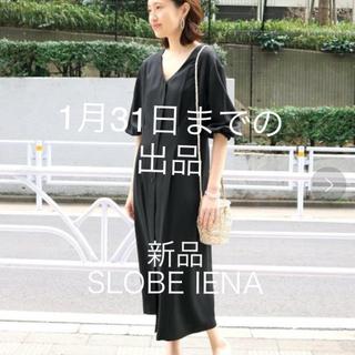 IENA - 新品 2019s/s  SLOBE IENA ワンピース 38