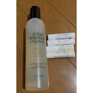 ジョンマスターオーガニック(John Masters Organics)の新品 JohnMastersOrganics ボディウォッシュ&リップクリーム(ボディソープ/石鹸)