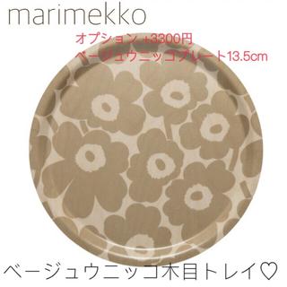 marimekko - 【新品/日本未入荷/新作】マリメッコ ベージュウニッコ木目トレイ31cm