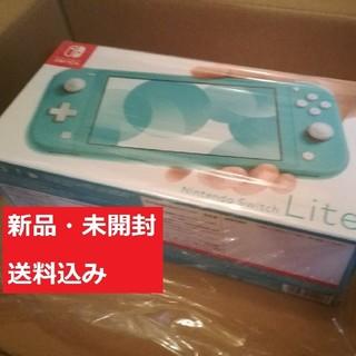 任天堂 - 新品未開封 任天堂スイッチライト ターコイズ Switch lite