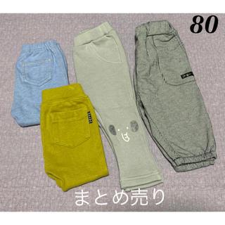 futafuta - 80サイズ レギンスパンツ 4点セット まとめ売り
