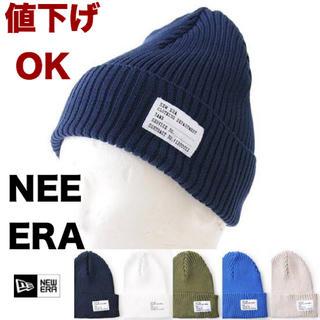 NEW ERA - NEW ERA ニューエラ ニット帽 紺 ネイビー フリーサイズ 日本製