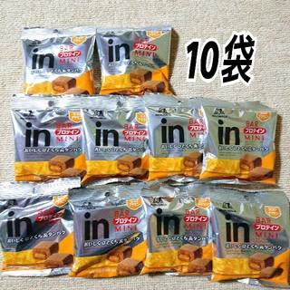 モリナガセイカ(森永製菓)の森永 inバープロテインミニ ココアブラウニー《10袋セット》(プロテイン)