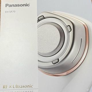 パナソニック(Panasonic)のPanasonic パナソニック 美顔器 EH-SR70 新品未使用(フェイスケア/美顔器)