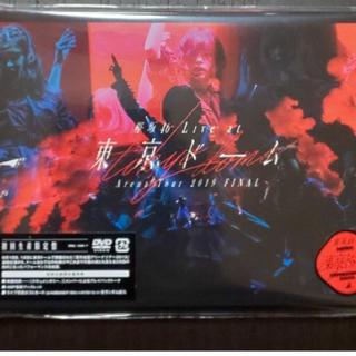 欅坂46(けやき坂46) - 欅坂46 DVD tour 2019 live 初回生産 限定 グッズ 2枚組