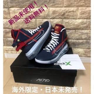NIKE - Nike airmax720 saturn olympic 27cm