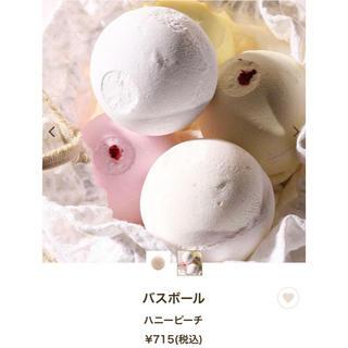サボン(SABON)のsabon バスボール(入浴剤/バスソルト)