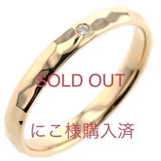 エテ(ete)のete K18 ゴールドリング(リング(指輪))