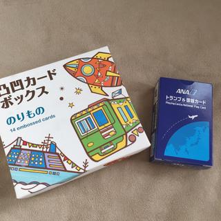コクヨ - のりもの凹凸カード ANAトランプおまけ