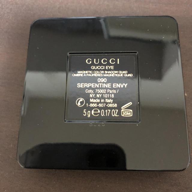 Gucci(グッチ)のGUCCI アイシャドウ 訳あり😭値下げ♥️ コスメ/美容のベースメイク/化粧品(アイシャドウ)の商品写真