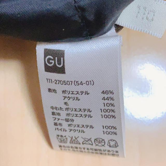 GU(ジーユー)のGU コート キッズ/ベビー/マタニティのキッズ服女の子用(90cm~)(コート)の商品写真