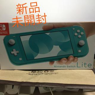 任天堂 - Nintendo Switch  Lite ターコイズ 新品未開封