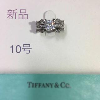 アーバンアウトフィッターズ(Urban Outfitters)の新品4爪ダイヤモンドリング シルバー925プラチナコーティング 10号指輪(リング(指輪))