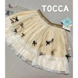 TOCCA - トッカ TOCCA  リバーシブル リボン フリルスカート 新品 90