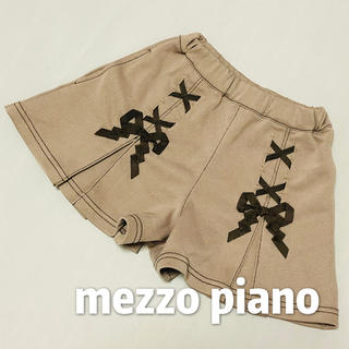 mezzo piano - メゾピアノ ショートパンツ キュロット 美品 110
