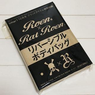 Roen - Roen✖︎Rat Roen ボディバッグ ☆新品・未使用