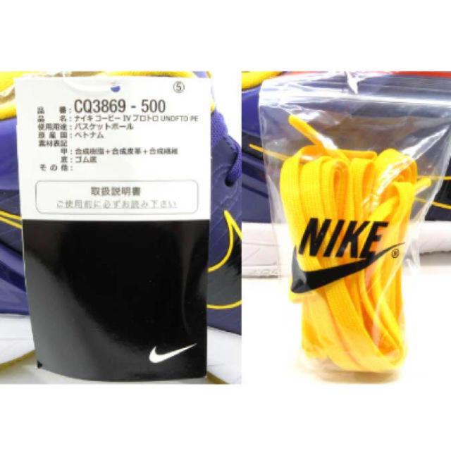 NIKE(ナイキ)の NIKE kobe4 undefeated メンズの靴/シューズ(スニーカー)の商品写真