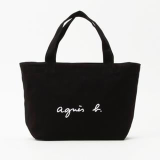agnes b. - agnes b. 【WEB限定】GO03-02 ロゴトートバッグ
