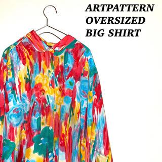 アートパターン ペイント柄 総柄 オーバーサイズ ビッグ シャツ 古着 原宿系(シャツ)