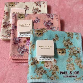 PAUL & JOE - ポール&ジョー♡ハンカチ