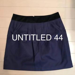 アンタイトル(UNTITLED)のUNTITLED ネイビー スカート(ひざ丈スカート)