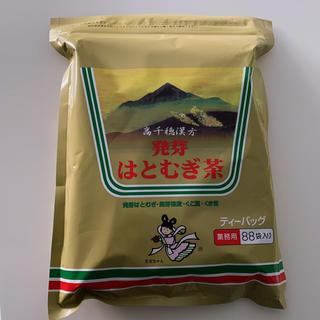 【新品未使用】高千穂漢方研究所 発芽はとむぎ茶