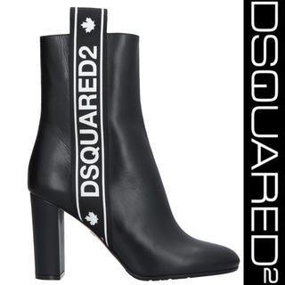 ディースクエアード(DSQUARED2)の出品1/30まで!処分価格!Dsquared2 ショートブーツ 39.5(ブーツ)