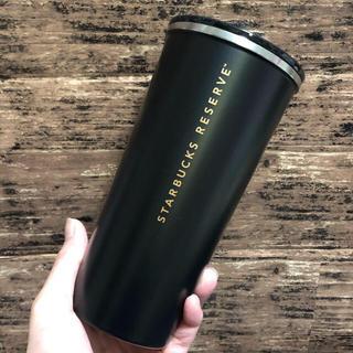 Starbucks Coffee - 海外限定 スターバックス インドネシア リザーブ   レア 限定 タンブラー