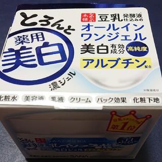 omimomo様 商談中(オールインワン化粧品)