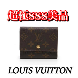 LOUIS VUITTON - 【送料込み❣️人気デザイン】ルイヴィトン モノグラム 名刺入れ カードケース