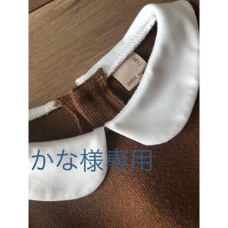 petit main - プティマイン(petit main) 丸衿つきチェックフレアドッキングワンピース