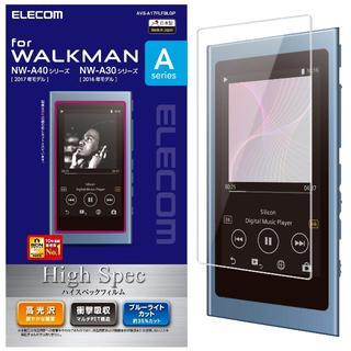 エレコム(ELECOM)のウォークマンNW-A30,A40シリーズ用高光沢ハイスペックフィルム(ポータブルプレーヤー)