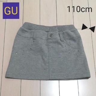 GU - 【K48】GU キラキラ ストーン スエット スカート*110cm*